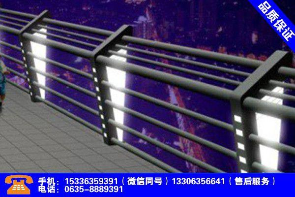 内蒙古阿拉善盟灯光护栏支架行业发展现状及