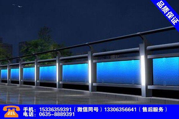 内蒙古阿拉善盟灯光护栏支架行业发展现状及改善方案