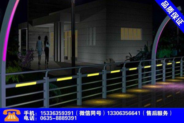 武威古浪不锈钢灯光护栏哪个品牌性能好