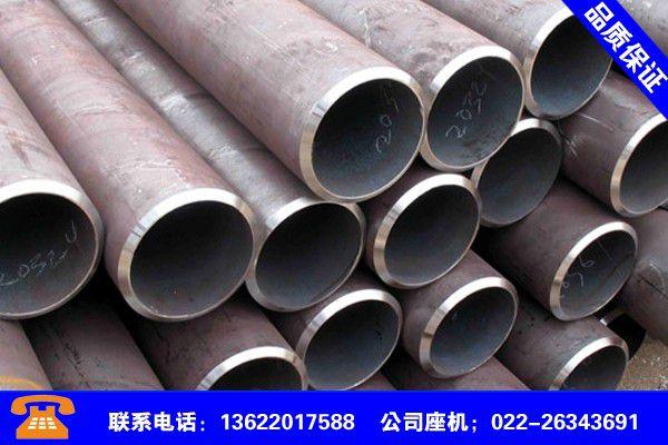 临沧凤庆高压锅炉管无缝管变谋发展