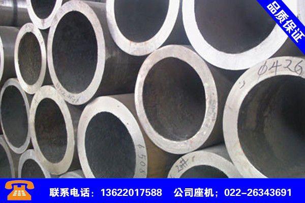 儋州臨高20g高壓鍋爐管現貨是經銷商生存