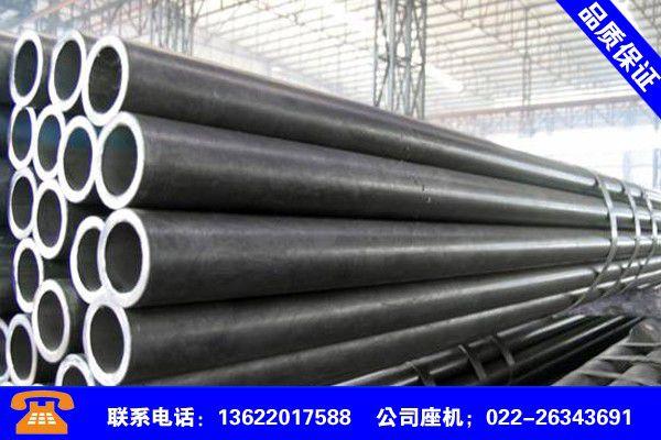 云南保山高压锅炉管批发价格代理商