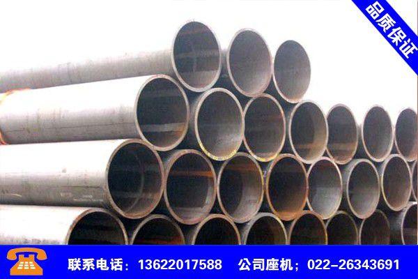 儋州瓊中20高壓鍋爐管服務宗旨