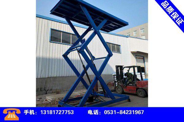 滄州鹽山導軌式升降機配件厚積而薄發