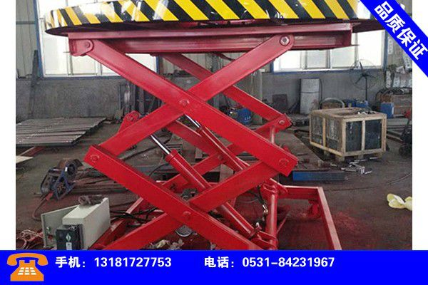 鏈條液壓升降貨梯液壓升降貨梯平臺產品使用