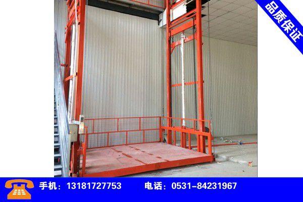 广东阳江固定液压升降货梯产品使用不可少的