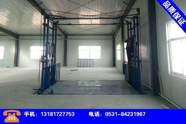 天津武清定做液压升降货梯产品的常见用处
