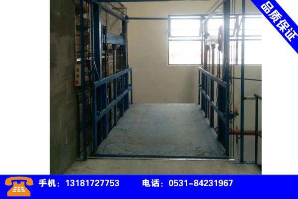 新疆喀什供應液壓升降貨梯產品運用時的禁忌