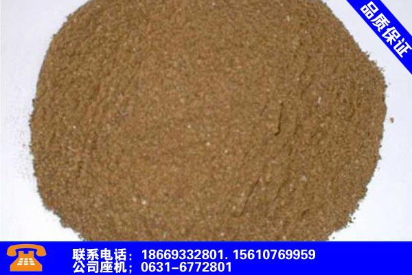 日喀则南木林鱼粉生产地变谋发展