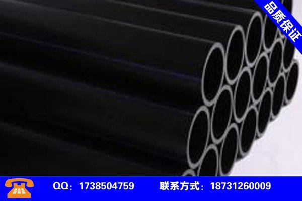辽宁朝阳mpp电力电缆保护管带动行业发展