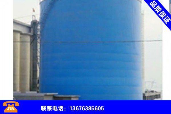 重庆酉阳清粉煤灰仓供应链品质管理