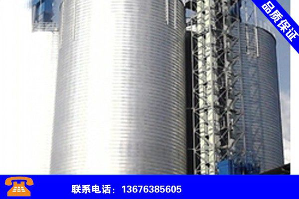 广西百色钢板仓设计专业生产