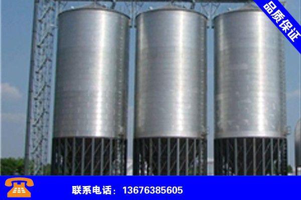 承德丰宁钢板仓生产厂家各类产品的不同点