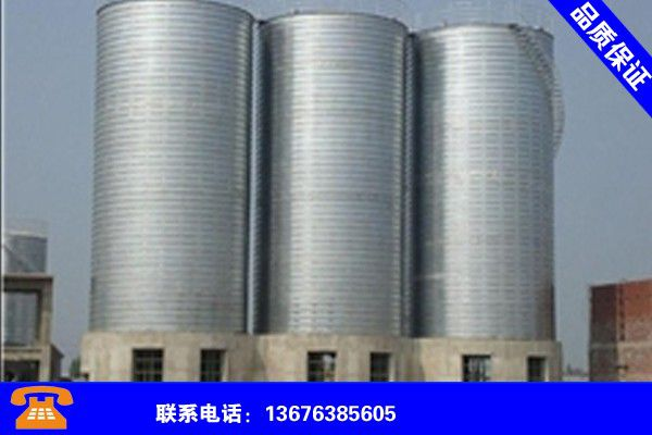 成都彭州大型钢板仓价格更优惠