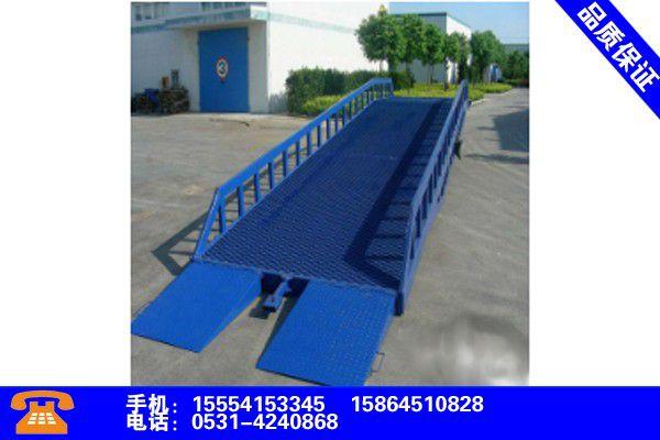 天津河西移动式登车桥零售商