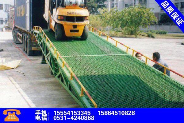 甘肃武威流动登车桥生产工艺