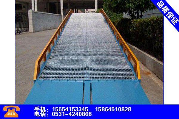 湖南邵阳固定登车桥产业市场发展将趋于平稳