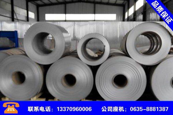 柳州鹿寨鋁皮保溫價格發展課程