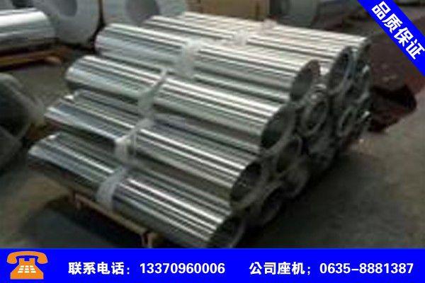 平凉静宁铝皮价格 行业国际形势