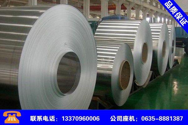 廣西北海鋁皮保溫價格信譽保證
