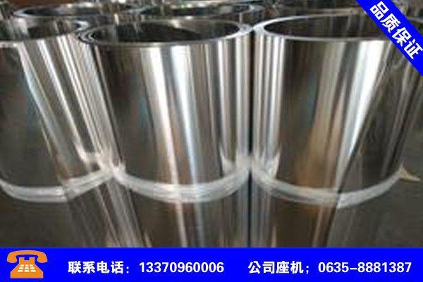 九江彭泽铝皮价格 产品的选择常识