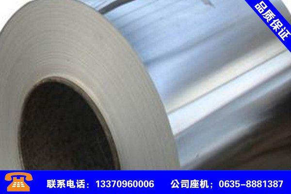 防城港港口05mm鋁皮排名是哪家