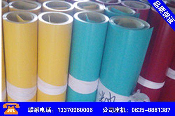 北京西城保溫鋁皮 產品庫