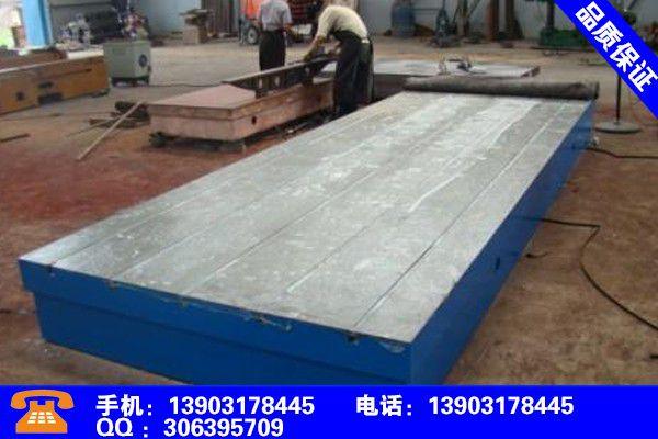 郑州惠济三维铸铁焊接平台产品上涨