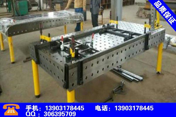 金华兰溪铸铁焊接平板常见故障及处理方法