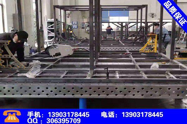 日照莒县三维柔性焊接平台工装有什么用途