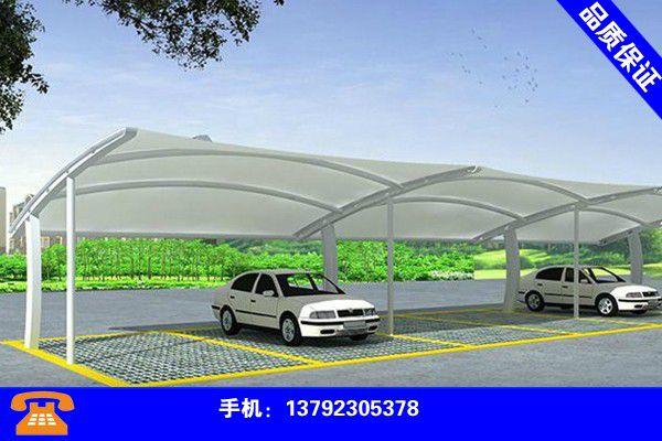 廣西來賓安裝膜結構車棚品質改善