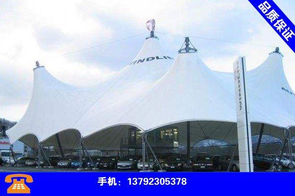 甘南藏族合作膜结构车棚行业发展现状及改善