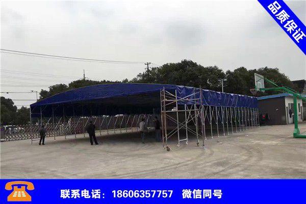 新疆和田推拉雨棚厂家亮出专业标准