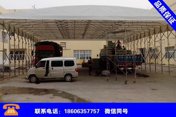 雞西恒山推拉式雨棚實體生產企業