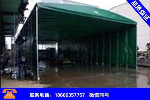南通崇川推拉防雨棚品牌