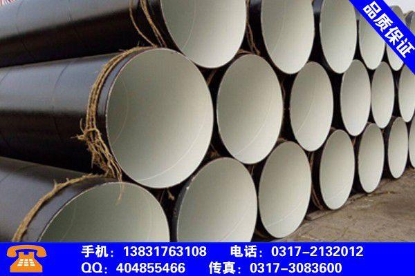 阜陽阜南TPEP涂塑鋼管廠家每周回顧