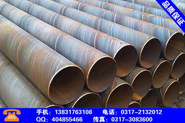 沧州任丘水泥砂浆防腐螺旋钢管厂家直销需要多少钱