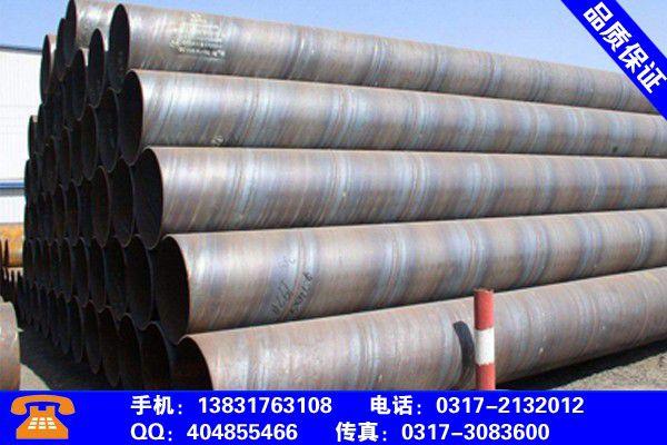 邯郸鸡泽TPEP防腐螺旋钢管规格型号