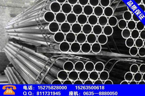 隴南康縣高品質精密管產品使用的注意事項