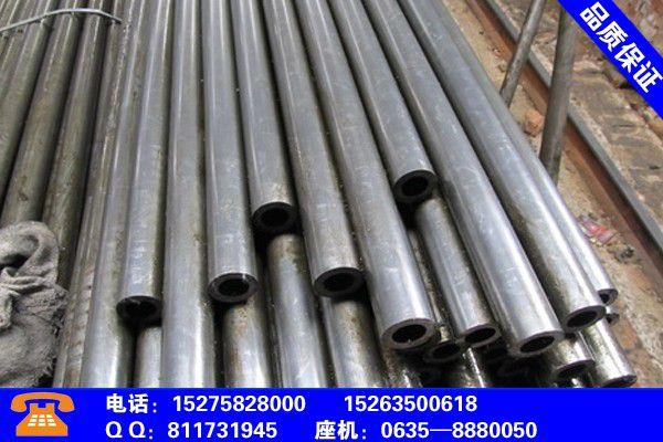 襄阳襄州精密光亮钢管批发基地