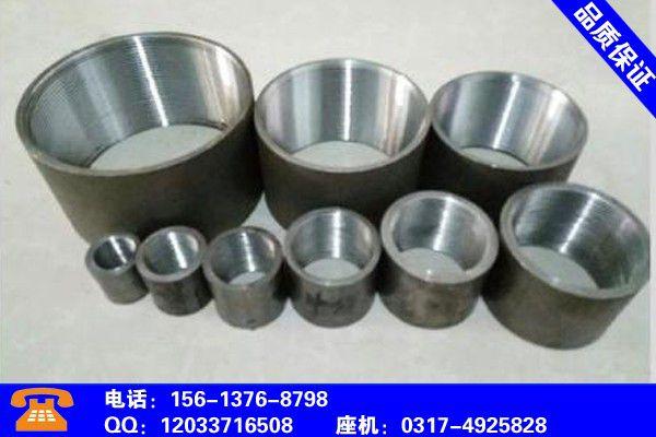 天津和平钢管外丝接头品牌利好发展