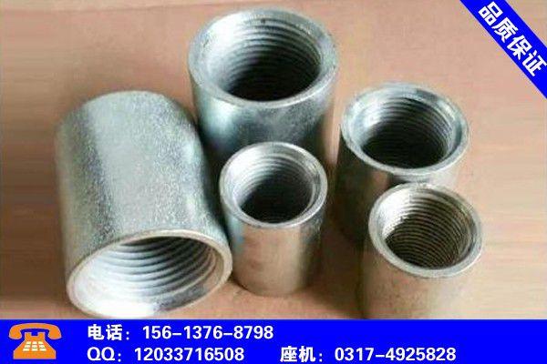 云南大理钢管外丝接头产品性能发挥与失效