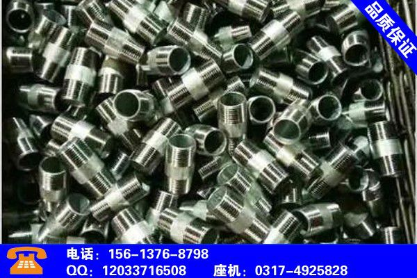 甘孜藏族丹巴钢管外丝产品特性和使用方法