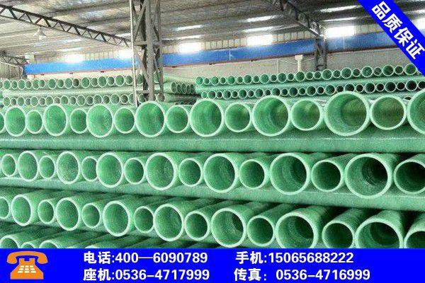黃石陽新玻璃鋼電纜保護管套什么定額包裝策略