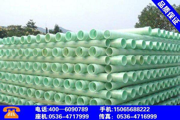 云南昆明無堿玻璃鋼電纜保護管規格質量指標