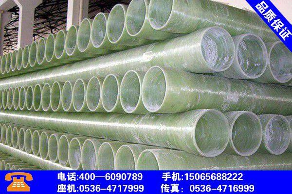 黃山黃山玻璃鋼電纜保護管商品介紹