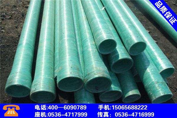 商丘寧陵電力玻璃鋼管每日報價