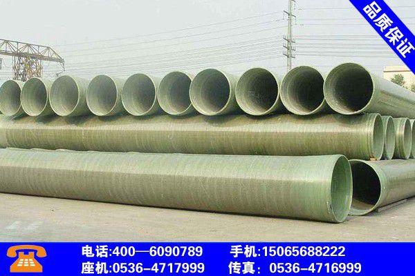 上海上海玻璃鋼電纜保護管批發品牌利好發展