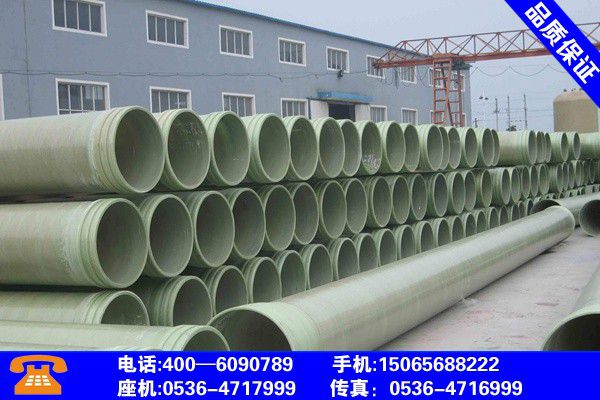 临沂临沭玻璃钢管件提货形式