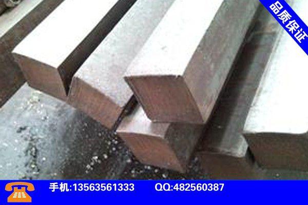 南京江宁热轧方钢厂家电产品性能受哪些因素